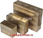 船用QAL10-5-5铝青铜棒/板