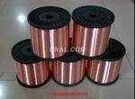 供應銅包鋁線,銅包鋁鎂合金線