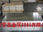 国标6063铝板,双面覆膜铝板
