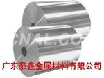 供應8011鋁箔,電子鍍膜鋁箔
