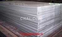 6061易冲孔铝板厂家直销