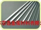 专业生产5056,5086挤压型铝管
