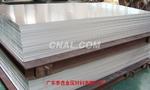 銷售5052鋁板,5052彩色鋁板