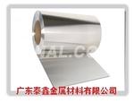 直銷單零鋁箔   雙零鋁箔    空調鋁箔