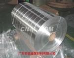 主營電子鍍膜鋁箔