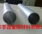 长期销售6061铝管   厚壁铝管