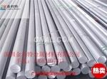 2024铝棒价格,LY12铝棒生产厂家