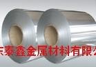 8011鋁箔/電纜鋁箔/空調鋁箔現貨