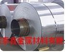 親水鋁箔/空調鋁箔/1235鋁箔現貨