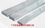 供应6063铝排西南铝铝排氧化铝排