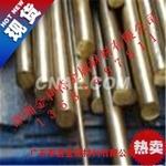 鑄造QAL9-4鋁青銅棒