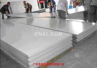 3003超宽铝板生产厂家