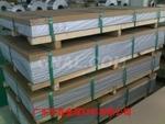 供应5052-O态拉伸铝板
