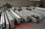 供应国标6061-T6铝排