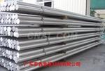 供应国标6063铝棒价格