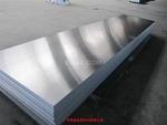 供应2017-T6铝板