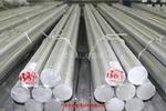 供應6063鋁棒 西南鋁7075鋁棒