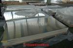 供應6082環保鋁板料