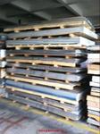 优质6082铝厚板 模具用铝板