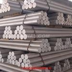 超大规格6061铝棒任意切割零售
