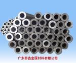 国标6063空心铝棒挤压铝管
