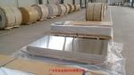 供应美国ALCOA进口铝板/铝薄板