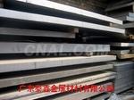 供應環保進口7075鋁板