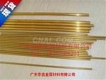 现货供应抛光H65黄铜管/毛细管