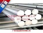 泰鑫氧化6063-T6铝棒