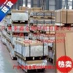6061加硬铝板/工业铝板批发