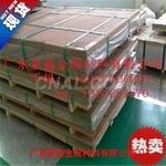 韩国大韩进口5052铝板