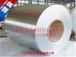 衝壓鋁帶性能+5052氧化鋁帶