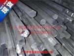 合金铝棒7075小六角铝棒