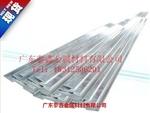 氧化材料6063鋁排