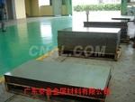 韩国进口6063拉丝铝板