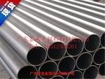 厚壁6061鋁管西南鋁管規格