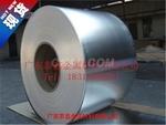 优质5052氧化铝带现货
