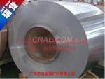 1060铝带 保温包装用铝带