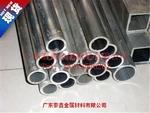 6063精密铝管 光亮装饰铝合金管