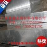 超厚6061铝合金板模具用铝板