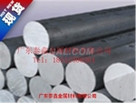 精品2011鋁棒 環保鋁板抗拉強度