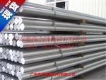 高质量6061进口铝棒广东铝棒现货