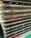 環保1050鋁板 合金鋁板 拉伸鋁板