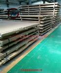 供应1100标牌铝板 覆膜铝合金板