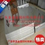 供應高強度鋁板7075-t651鋁合金板