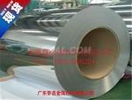 拉伸氧化铝带 1100热轧铝带