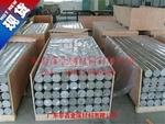 精密铝棒定制 6061铝棒厂家
