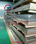 国标超厚、中厚6061铝板切割零售