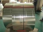 厂家供应电缆铝带 变压器铝带