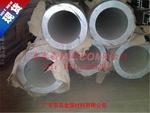 AL3003铝板 空心6061铝棒批发